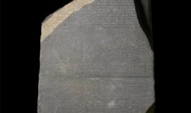 batu-rosetta-_130715174159-603