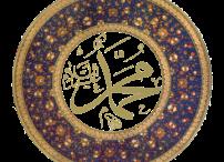 kaligrafi-muhammad-saw-ilustrasi-_111005075234-522