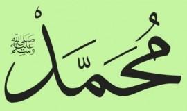 muhammad-kaligrafi-_120802162117-546