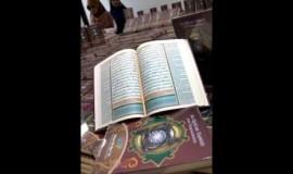 mushaf-alquran-_140821172834-386